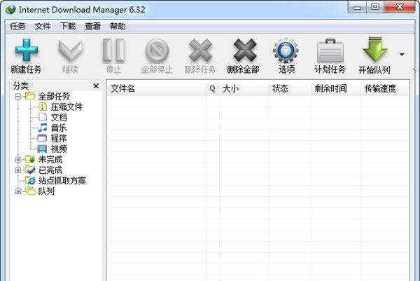 Internet Download Manager V6.35