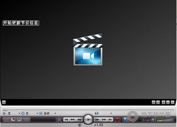 SimpleTV(电视网络播放器)
