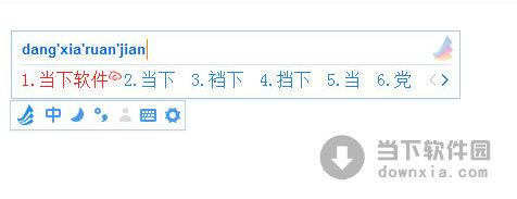 东方输入法 V2.4.8.11111 官方