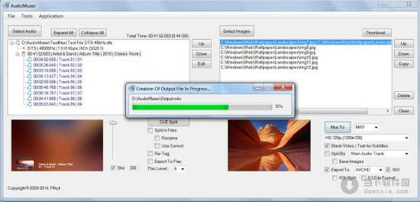 AudioMuxer(音乐转换器) V0.