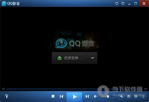 QQ影音 V3.8(9) 绿色免费版
