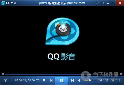 QQ影音 V3.9.934 官方版