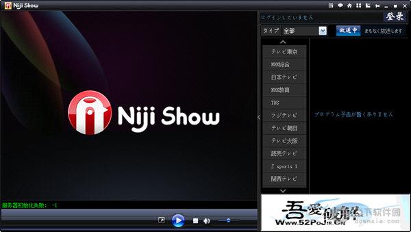 Niji Show(日本网络电视直播