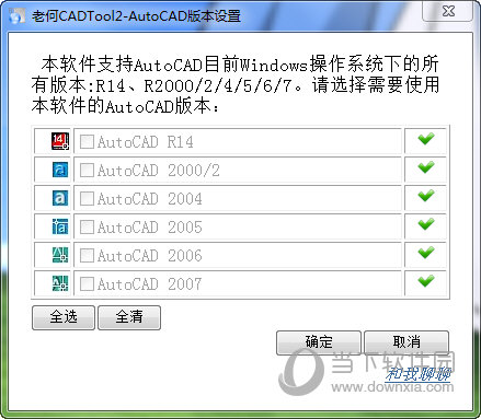 老何CAD工具箱 V1.2 官方版