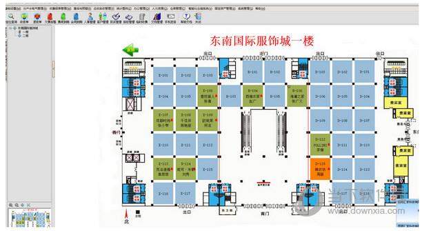 物管王物业管理软件 V10.350 官方版