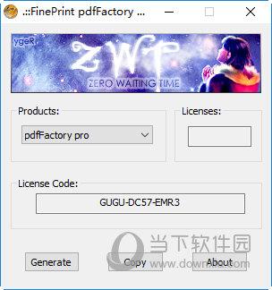 pdffactory pro注册码和序列号生成器 V1.0 最新免费版