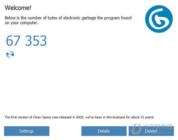 Clean Space(空间清理软件) V7.45 官方版