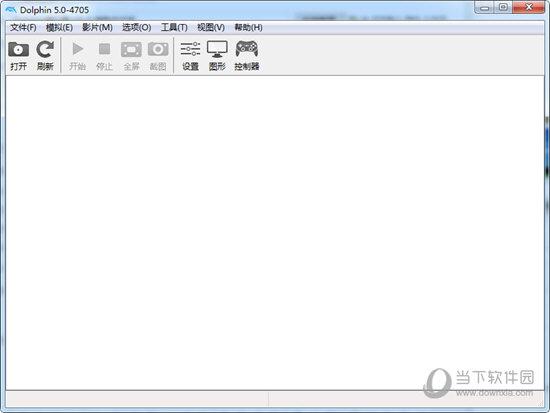Wii模拟器中文版 V5.0 汉化免费版