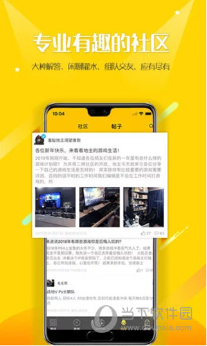 二柄app下载