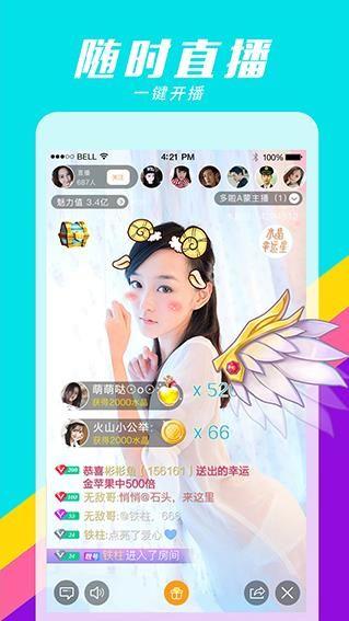 桃花视频成版人污app,7k7