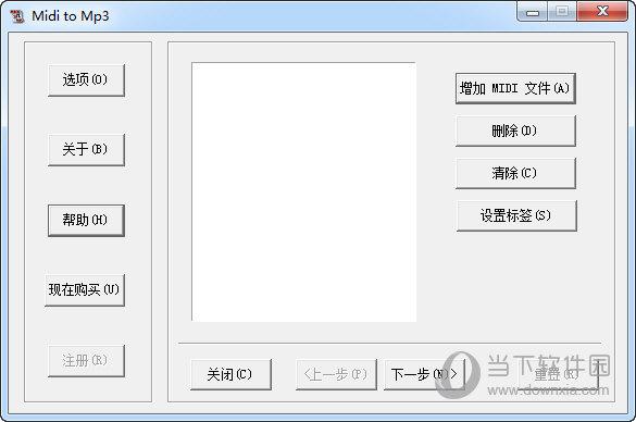 Best MIDI to MP3(MIDI转MP3工具) V1.0 绿色免费版