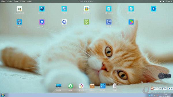 安全桌面 V1.0.0.20 官方最新版