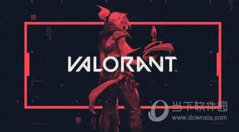Valorant加速器 V5.2.1 官方免费版