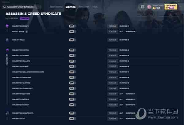刺客信条枭雄十六项修改器 V1.0 免费版