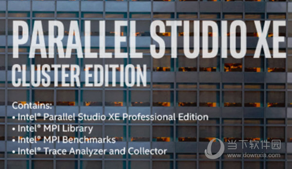 Intel Parallel Studio XE V2020 激