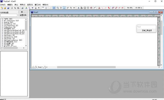 TinyCad(PCD电路图设计软件) V2.80.08 官方中文版