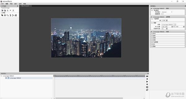 AnimeEffects(2D动画制作软件) V1.3.4 官方版