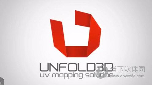 UnFold3D V2019.1.24 免费版