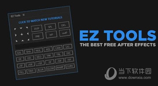 EZ Tools(AE关键帧管理插件) V1.0 中文版