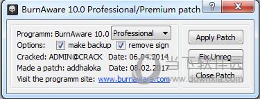 BurnAware注册码生成器 32位/64位 绿色免费版