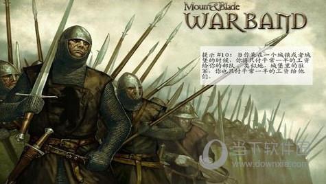 骑马与砍杀战团汉化补丁 V1.174 绿色免费版