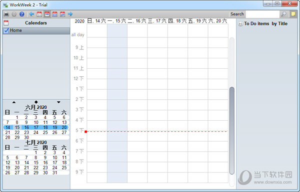 WorkWeek2(日程管理软件) V