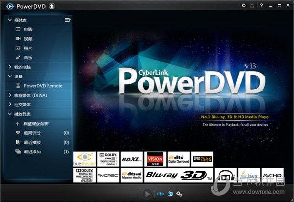 PowerDVD(极致蓝光播放器) V14.0.4412.58 免费版