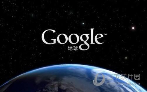 谷歌地球显示地名破解版 V7.3.3.7721 中文免费版