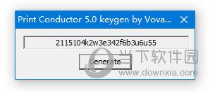 Print Conductor注册机 V5.0 绿色免费版