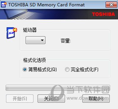 东芝SD卡修复工具 V2.1 绿色版