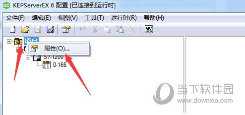 KEPServerEX6破解版 V6.5 中文免费版