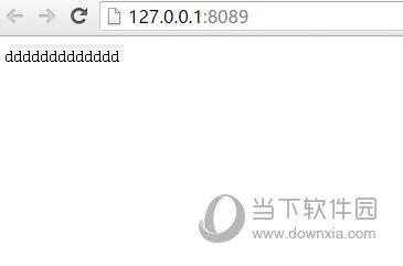 秋天Asp Net Server V1.0 绿色免