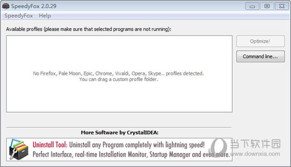 SpeedyFox(firefox加速器) V2.0.29 官方最新版