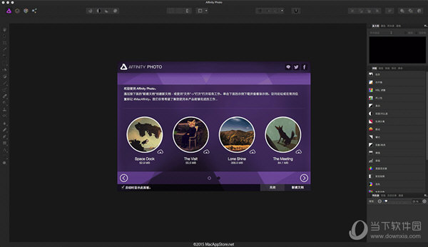 Serif Affinity Photo(专业图像编辑软件) V1.8.2 免费汉化版