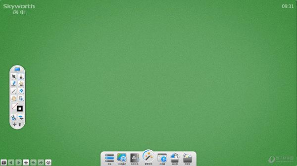 创维白板 V6.1.3.3 官方版