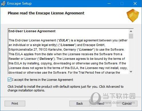 Enscape序列号破解版 V2.8.0 最新汉化版