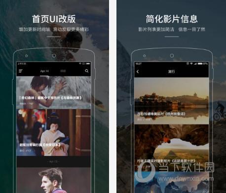 场库app电脑版 V5.7.9 官方PC版