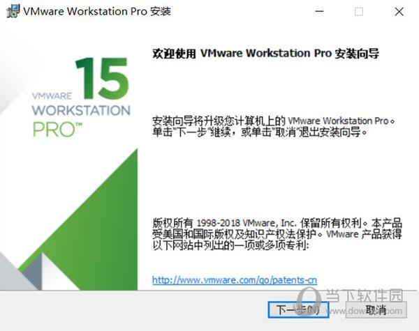 VMware 32位破解版 V15.5.6 免费密钥版