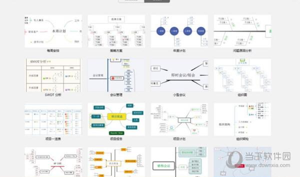 XMind7.5中文破解版 免费序
