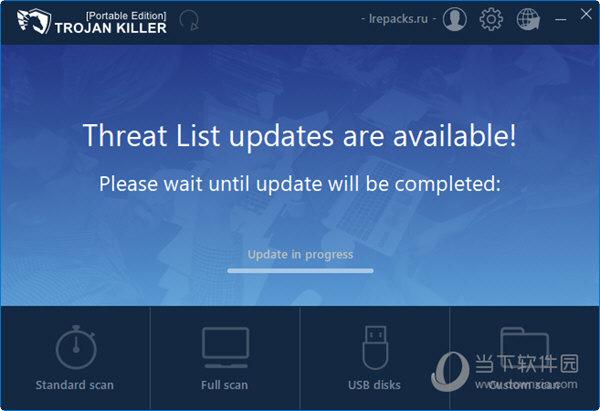 Trojan Killer V2.1.9 免激活码