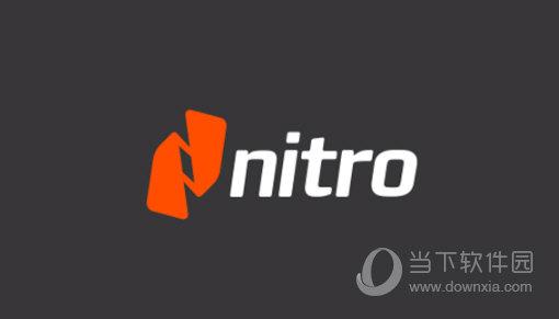 Nitro Pro Enterprise破解版 V13.22 免费版