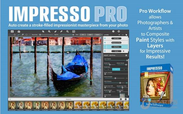 Artista Impresso Pro中文激活版 V1.10 免注册码版