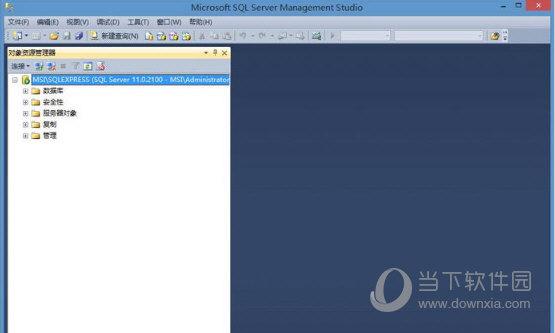 SQL Server Management Studio V2019 官方最新版