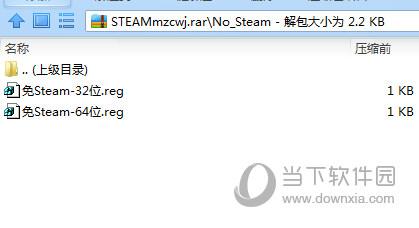 绕过Steam启动单机游戏补丁 V2020 绿色免费版
