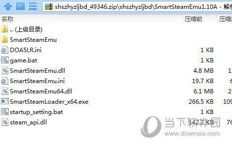 死或生5未加密补丁 V1.0 3DM版