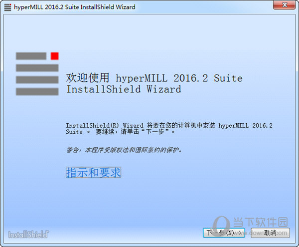 hyperMILL(CAM加工软件) V201