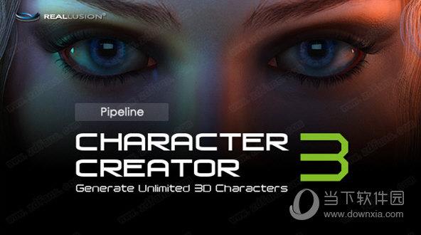 Character Creator中文版 V3.2 汉化免费版