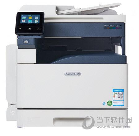 富士施乐SC2022打印机驱动 V2.1 官方版