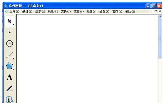 几何画板5.06注册机 绿色免费版