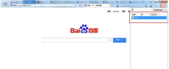 IE10 for Win10 32/64位 中文完整版